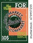color vintage alcomarket banner | Shutterstock .eps vector #673957255