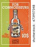 color vintage alcomarket banner | Shutterstock .eps vector #673957348