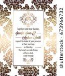 vintage baroque style wedding... | Shutterstock .eps vector #673966732