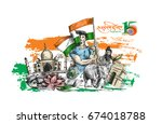 indian independence day concept ... | Shutterstock .eps vector #674018788