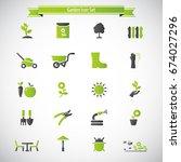 garden icons | Shutterstock .eps vector #674027296