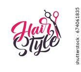 hair style. logo beauty vector...   Shutterstock .eps vector #674061835