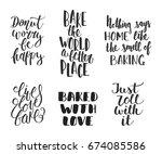 set of vector bakery lettering... | Shutterstock .eps vector #674085586
