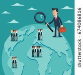employer examining employees...   Shutterstock .eps vector #674086816