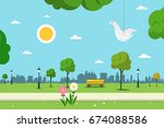 Park. Vector Nature Landscape. Empty Urban Garden. | Shutterstock vector #674088586