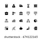 business icon set  glyph | Shutterstock .eps vector #674122165