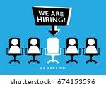 we are hiring   employment... | Shutterstock .eps vector #674153596
