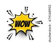 lettering vintage wow  boom.... | Shutterstock .eps vector #674168902
