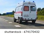 Car Ambulance On The Highway...