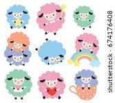 vector illustration of cute...   Shutterstock .eps vector #674176408