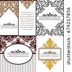 abstract art invitation card | Shutterstock .eps vector #674217856