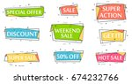 speech bubble set for retail... | Shutterstock .eps vector #674232766