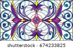 illustration in stained glass... | Shutterstock .eps vector #674233825