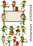 border template with christmas... | Shutterstock .eps vector #674253418