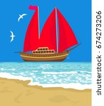 sailboat floating on the sea... | Shutterstock .eps vector #674273206