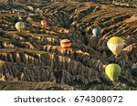 colorful hot air balloons over... | Shutterstock . vector #674308072