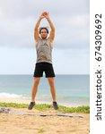 jump squats fitness training....   Shutterstock . vector #674309692