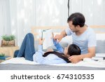 couple reading a book together... | Shutterstock . vector #674310535
