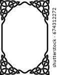 celtic national ornament... | Shutterstock .eps vector #674312272