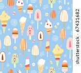 the texture of ice cream | Shutterstock .eps vector #67431682