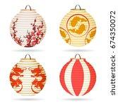 japanese paper lantern set... | Shutterstock .eps vector #674350072