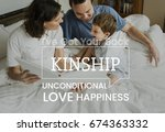 family parentage home love... | Shutterstock . vector #674363332