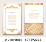 vintage gold frames with swirly ... | Shutterstock .eps vector #674392318