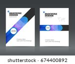 abstract business brochure... | Shutterstock .eps vector #674400892