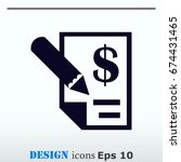 money icon  finance icon ... | Shutterstock .eps vector #674431465