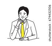 vector illustration character... | Shutterstock .eps vector #674432506