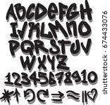 font alphabet graffiti | Shutterstock .eps vector #674433076