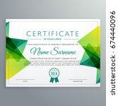 modern vector certificate... | Shutterstock .eps vector #674440096