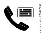 telephone icon | Shutterstock .eps vector #674442952