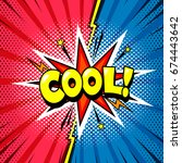 cool comic book speech bubble... | Shutterstock .eps vector #674443642