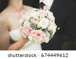 happy wedding couple bride and... | Shutterstock . vector #674449612