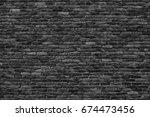 Dark Brick Wall  The Black...