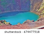 view into the kerid crater with ... | Shutterstock . vector #674477518