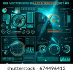 abstract future  concept vector ... | Shutterstock .eps vector #674496412