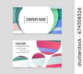 abstract vector layout... | Shutterstock .eps vector #674508526