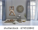 living room with window and... | Shutterstock . vector #674510842