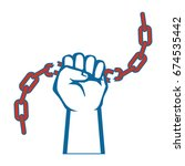 hand grabbing a chain icon | Shutterstock .eps vector #674535442
