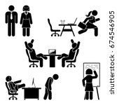 stick figure office poses set.... | Shutterstock .eps vector #674546905