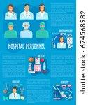 dentistry  urology  dietetics... | Shutterstock .eps vector #674568982