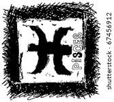 scribble calendar  hand drawn...   Shutterstock .eps vector #67456912