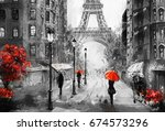 oil painting on canvas  street... | Shutterstock . vector #674573296