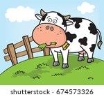 cow cartoon vector | Shutterstock .eps vector #674573326