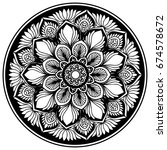mandalas for coloring book.... | Shutterstock .eps vector #674578672