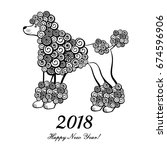 happy new year 2018 card.... | Shutterstock .eps vector #674596906
