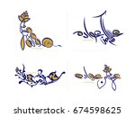 arabic calligraphy for greeting ... | Shutterstock .eps vector #674598625
