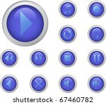 blue media music buttons set